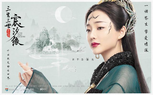 Love and Destiny xianxia Liu Qianhan
