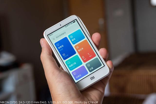 【Xiaomi AI翻訳機レビュー】画面付きで中国語も英語もオフライン翻訳もOK!海外旅行のお供にXiaomiのAI翻訳機「小爱老师」レビュー。