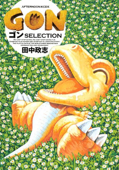Gon Selection Manga