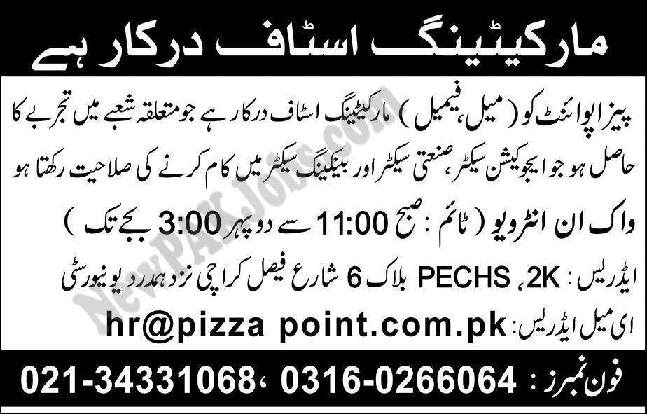 Male and Female Staff is required for Pizza Hut in Karachi