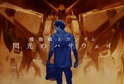 "Anime: Nuevo trailer subtitulado de ""Mobile Suit Gundam: Hathaway Flash"""