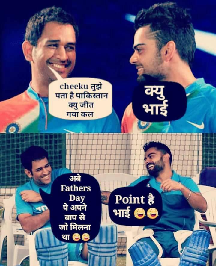 India Vs Pakistan Cricket Match Jokes : india, pakistan, cricket, match, jokes, Funny, Jokes, About, India, Pakistan