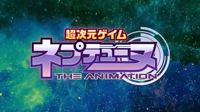 Choujigen Game Neptune: The Animation Subtitle Indonesia [Batch]