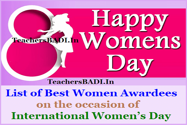 Best Women Awardees list,International Women's Day,Telangana best women awards