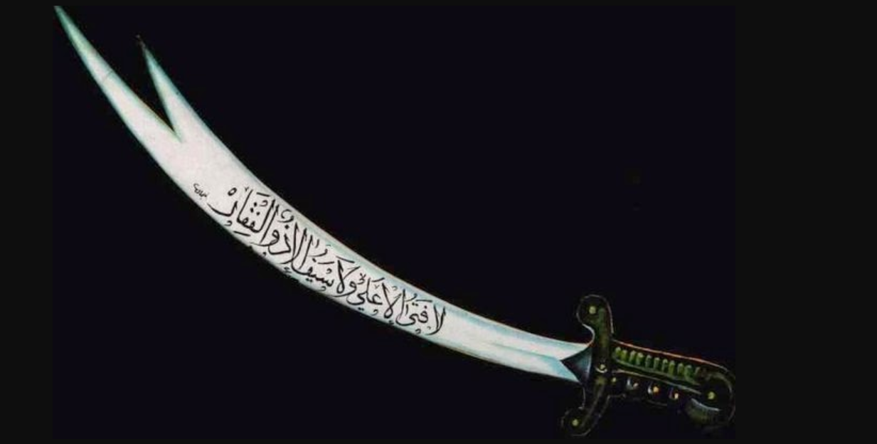 pedang-saidina-al