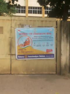 vaccine-shortage-in-jamshedpur
