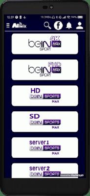تحميل تطبيق Aliwix TV الجديد لمشاهدة جميع قنوات العالم المشفرة مجانا على أجهزة الاندرويد