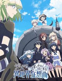 جميع حلقات الأنمي Death March kara Hajimaru Isekai Kyousoukyoku مترجم