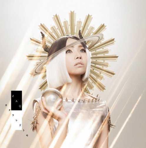 [Single] ZAQ – カタラレズトモ (2015.10.21/MP3/RAR)