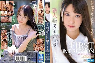 IPX-573 Amatsuka Amu AV Debut