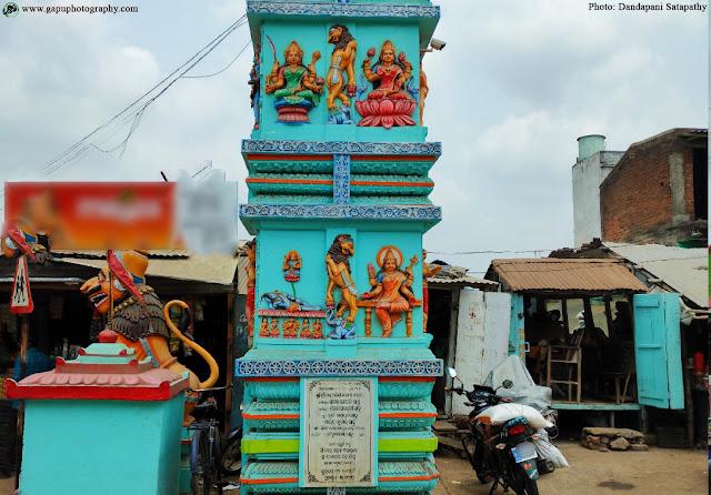 Welcome Gate of Maa Taratarini Temple