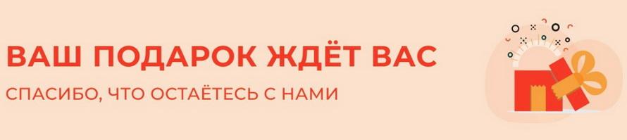 AliExpress запускает новую акцию Welcome Back: получить скидку 200 рублей при заказе от 1000 рублей