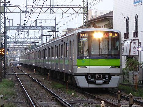 急行 調布行き 都営10-300形 470F