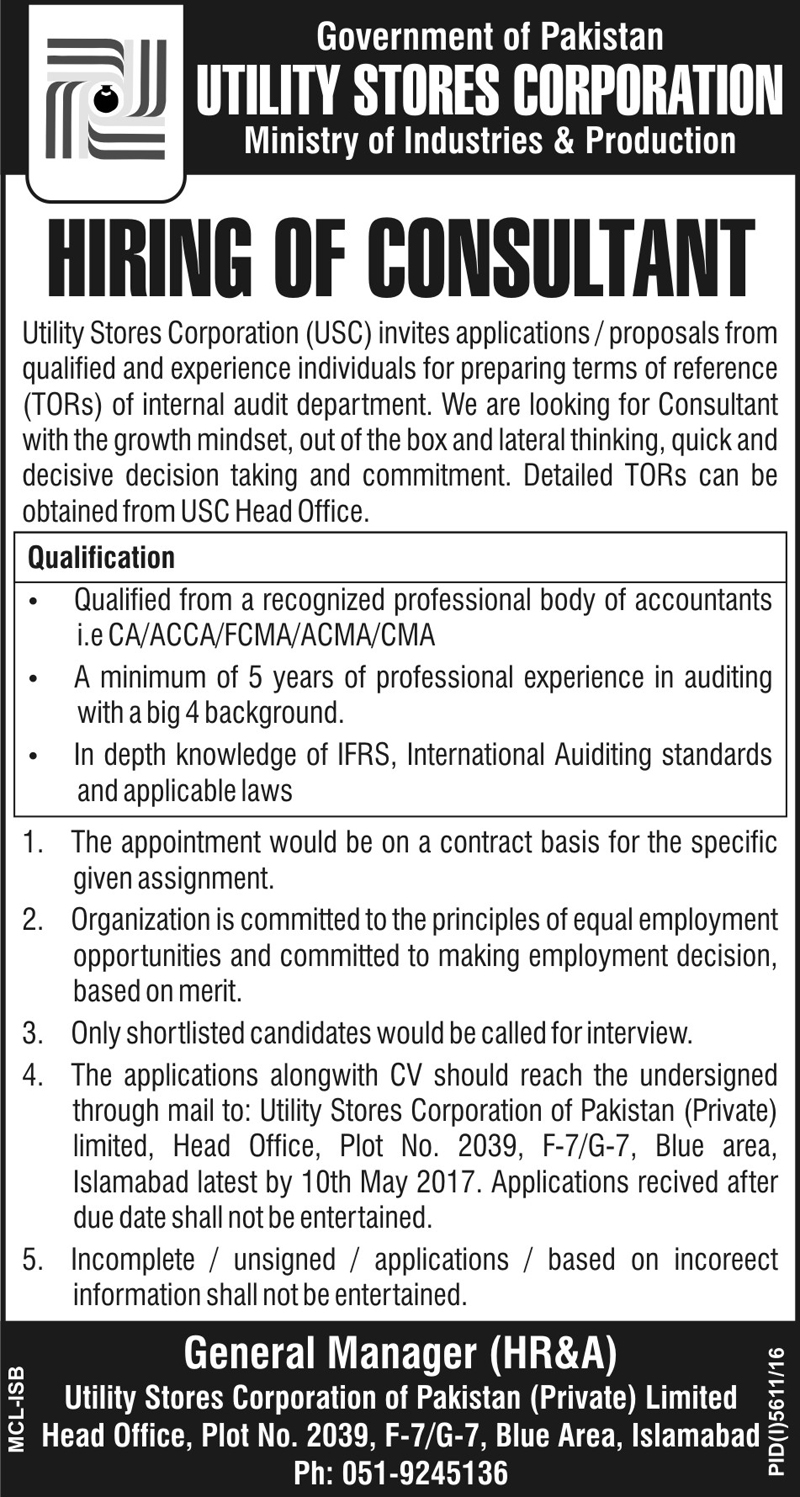 Consultant Required In  Utility Store Corporation Islamabad  22 Apr 2017