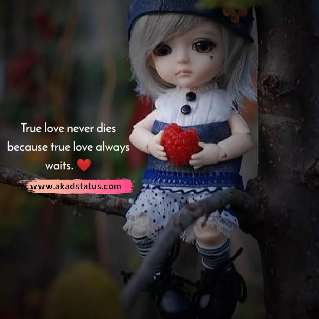 Sad quotes, sad quotes Images, sad love quotes, sad Images, sad insta dp Images, sad images for Facebook, sad Images for whatsapp,Sad dp Images