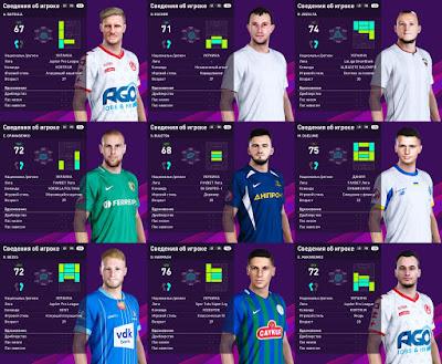 PES 2020 Facepack Ukraine UPL 2 by Serge