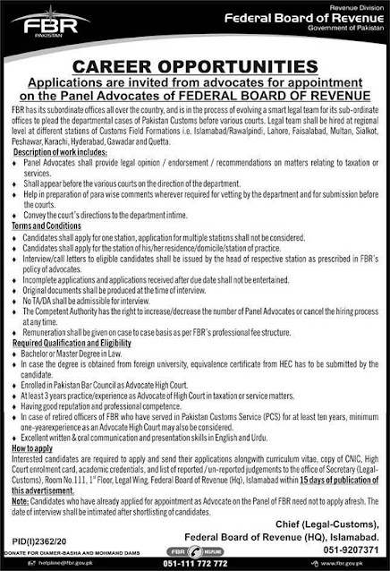 federal-boaed-of-revenue-fbr-jobs-2020-advertisement
