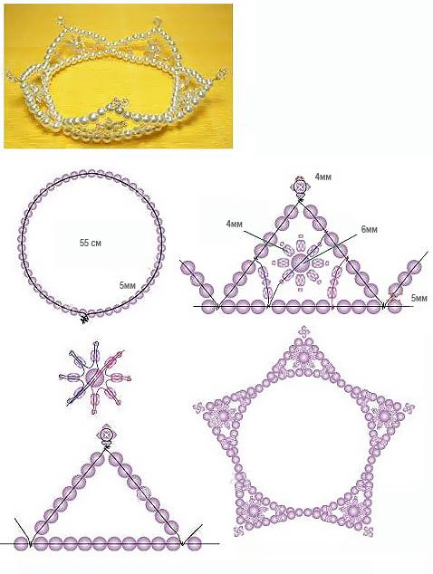 Корона из бусин для Барби схема