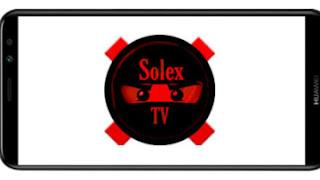 تنزيل برنامج Solex TV Pro mod premium  مدفوع مهكر بدون اعلانات بأخر اصدار