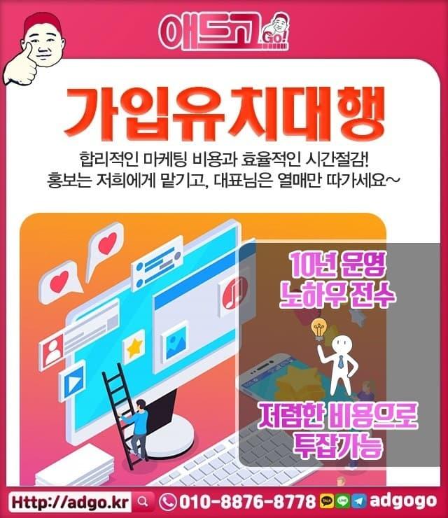 선릉역구글광고방법