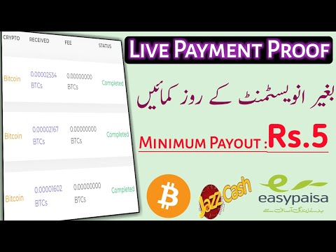 Earn $10 a day without investment Live payment proof Earn money online in Pakistan 2020