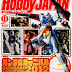 Hobby Japan November 2012 Gunpla Sample Scans