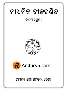 Odia 10th Class Algebra (Math) Textbook Pdf