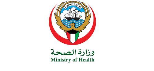 حجز موعد أسنان الصحة المدرسية في دولة الكويت