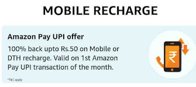 Amazon pay offer get 100% cashback upto rupees 50 on mobile recharge