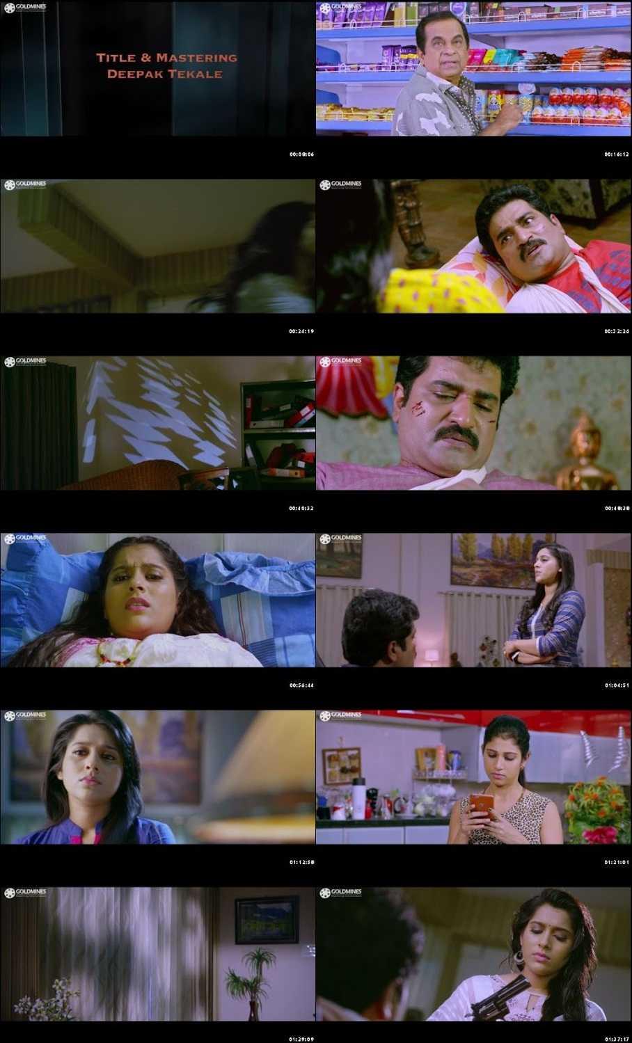 Charusheela (2016) Screenshots