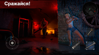Horrorfield v0.21 Mod APK3