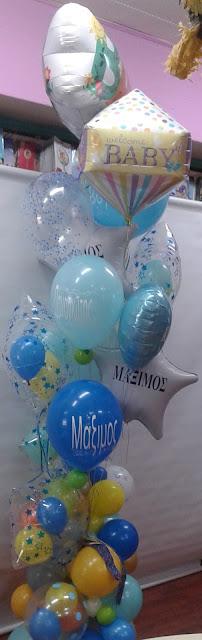 Balloon arrangement boho style for tweens baby boys by Paraskevi Kaskani