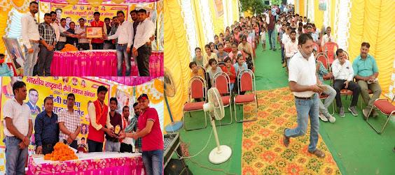 राजा भगीरथ के जन्मोत्सव के उपलक्ष्य पर सैनी प्रतिभा सम्मान समारोह 2021 का आयोजन किया गया।जिसमे राजा भगीरथ के चित्र पर दीप प्रज्वलित एवं पुष्प अर्पित कर कार्यक्रम का सुभारंभ किया