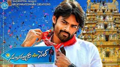 Subramanyam For Sale (2015) Hindi - Telugu 400mb HDRiP