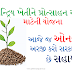 Organic Farming :: Organic Farming Practices
