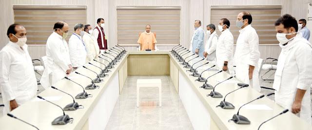मुख्यमंत्री योगी ने सैनिक कल्याण, होमगार्ड्स, प्रांतीय रक्षक दल, नागरिक सुरक्षा मंत्री श्री चेतन चैहान के निधन पर गहरा शोक व्यक्त किया