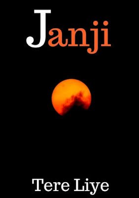 Novel Janji Karya Tere Liye PDF