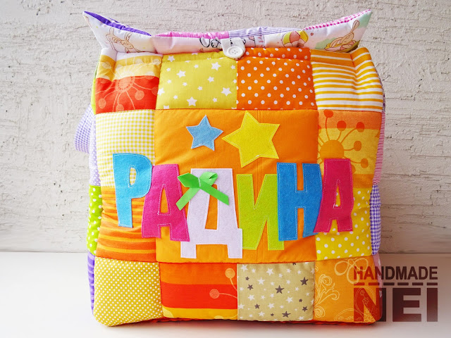"Handmade Nel: Кош за играчки от плат ""Радина"""