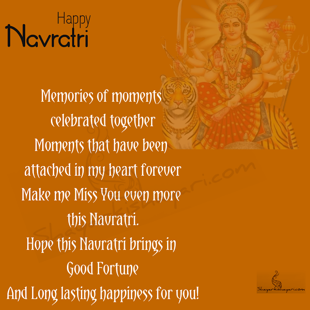Happy Navaratri Wishes-Navaratri quotes and images