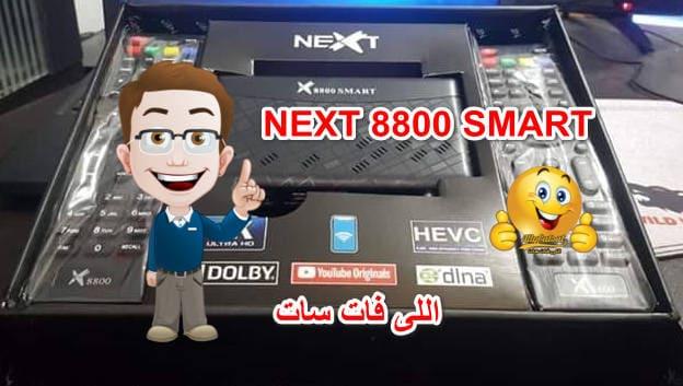 Receiver NEXT 8800 SMART