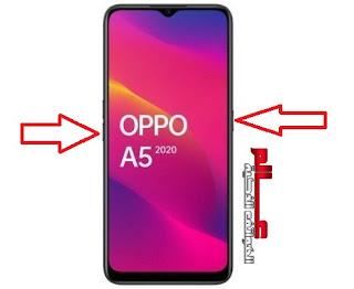طريقة فرمتة واعادة ﺿﺒﻂ ﺍﻟﻤﺼﻨﻊ أوبو Oppo A5 2020