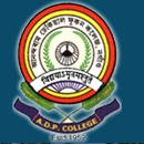 ADP College Nagaon Recruitment 2019