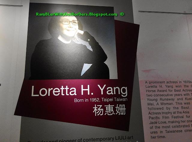 Loretta Yang, Taiwanese actress