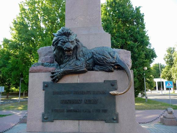 Полтава. Памятник полковнику Келину и доблестным защитникам Полтавы