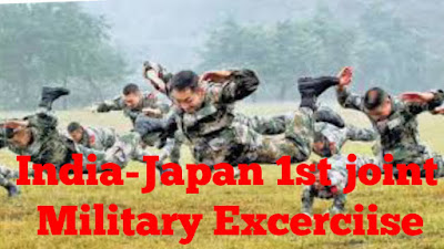 India-Japan Dharma GURDIAN joint military exercise