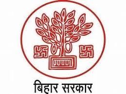 Urban Development & Housing Department (UDHD), Bihar Recruitment 2020 - 442 Vacancies for Junior Engineer Posts
