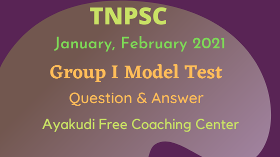 2021 TNPSC Group 1 Model Test Conducted by Ayakudi Free Coaching Center