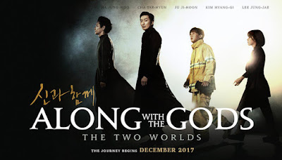 Along With The Gods : The Two Worlds, Part 1, Korean Movie, Filem Korea, Popular Film, Hot Movie, Along With The Gods : The Two Worlds Poster, Along With The Gods : The Two Worlds Cast, Pelakon Filem Korea Along With The Gods : The Two Worlds, Ha Jung Woo, Cha Tae Hyun, Ju Ji Hoon, Kim Hyang Gi, Kim Dong Wook, Do Kyung Soo,