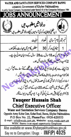 30 Sanitary Worker required in Water & Sanitation Company Bannu
