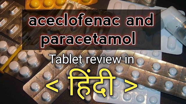 aceclofenac and paracetamol tablet uses in hindi